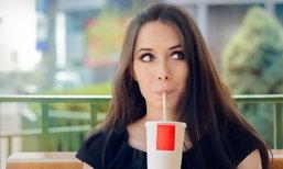อาหารบำรุงสมอง ของวัยทำงาน