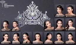 ไม่หวั่นกระแสก๊อปปี้! มั่นใจ Miss International Thailand 2016 the reality เป็นเจ้าแรก