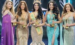 อินโดนีเซีย คว้า Miss Grand International 2016 ไทยเจ๋งคว้ารองอันดับ 2