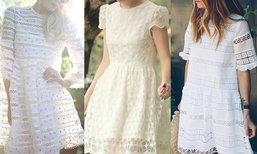 เปลี่ยนเป็นสาวหวานที่น่าหลงใหล ด้วยเดรสสีขาวสไตล์ Casual