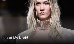 Look at My Neck!
