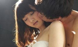 พิชิตกิจกรรมบนเตียงรักกับ 5 วิธีมัดใจสามีให้อยู่หมัดที่สาวๆ ไม่ควรพลาด !