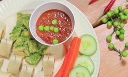 สูตรซูชิปลาทูน้ำพริกกะปิสไตล์ฟิวชั่น อร่อยไทยๆ ง่ายด้วยไมโครเวฟ