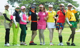 งาน her world Golf Challenge 2017