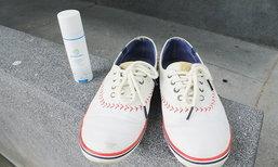 รีวิว เสกรองเท้าของคุณให้กันน้ำได้ใน 10 นาที