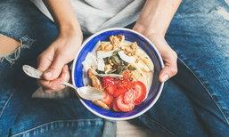 5 วิธีเปลี่ยนพฤติกรรมการกินเพื่อลดน้ำหนักเร่งด่วนใน 2 สัปดาห์
