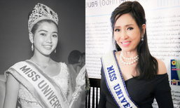 อาภัสรา หงสกุล นางงามจักรวาลคนแรกของไทย กับความสวยอมตะที่ไม่เปลี่ยน