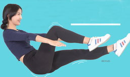 16 ท่า Body Weight Training เพิ่มกล้ามเนื้อ ยั่วยวน ดูเซ็กซี่