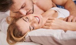 5 กิจกรรมเซ็กซ์ที่ผู้ชายมักพลาด