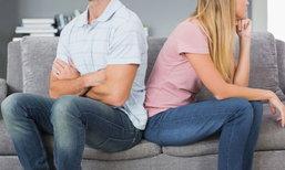 ถ้าผู้ชายมีพฤติกรรมแบบ 10 เรื่องนี้ อาจถึงเวลาเลิกรากันแล้วก็ได้