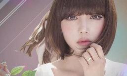 ความลับขาวใสแบบสาวเกาหลีต้องดอกดงเบก