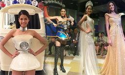 สวยพร้อมโชว์สู่สายตาโลก! ชุดประจำชาติไทย Miss Universe 2015