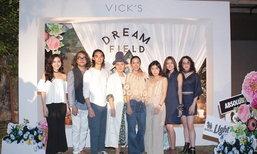 วิคส์ (Vick's) ผู้นำสโลว์ แฟชั่น เผยคอลเลกชั่น ดรีม ฟีลด์