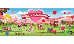 7 Sweet Valentine Card by Meiji Chocolate