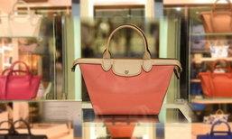"""สวย หรูหรา! ลองฌอมป์ เปิดตัวกระเป๋าออกแบบพิเศษ เพื่อ """"ประเทศไทย""""  ใบเดียวในโลก"""
