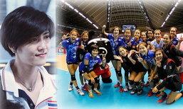 แจก IG นักวอลเลย์บอลหญิงไทย สวย เก่ง ได้ใจชาวไทยทุกคน