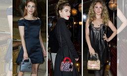 ซูมแฟชั่นกระเป๋า Dior ใบโปรดของคนดัง