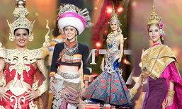 อลังการทุกนาง! ชุดประจำชาติแต่ละจังหวัด Miss Grand Thailand 2016 ใครเป๊ะ ปัง ซูม