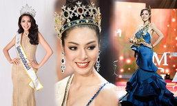 ฝ้าย สุภาพร สวย ชนะทุกจังหวัด! ตัวแทนสงขลา เจ้าของตำแหน่ง Miss Grand Thailand 2016