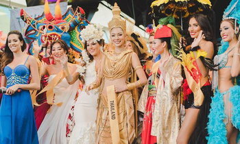 อลังการ 80 ชุดประจำชาติ มิสแกรนด์ อินเตอร์เนชั่นแนล 2016 สาวไทยสวยโดดเด่น