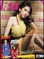 Lisa weekly : 3 มิถุนายน 2552