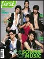 First Magazine: มีนาคม 2552