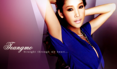 Tangmo  Wallpaper : Straight through my heart
