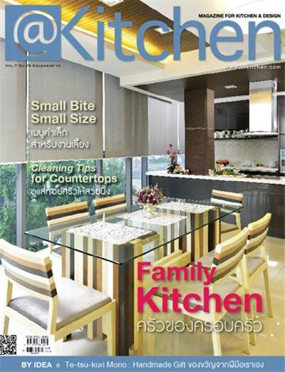 @Kitchen : ธันวาคม 2555
