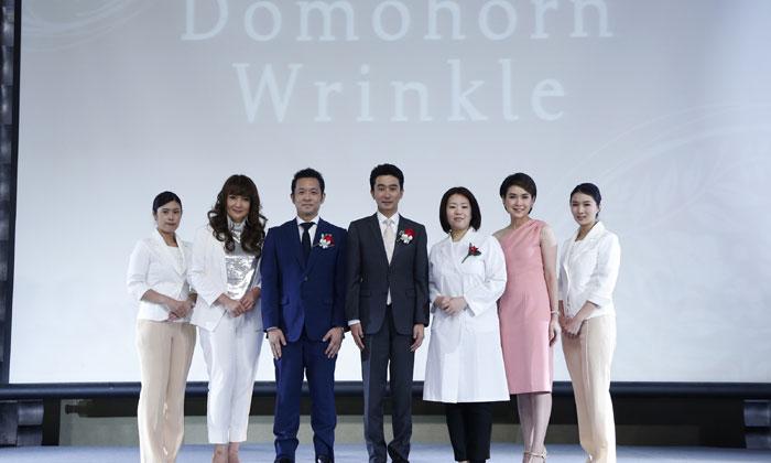 ผลิตภัณฑ์ลดริ้วรอย เปิดตัวครั้งแรกในไทย Domohorn Wrinkle