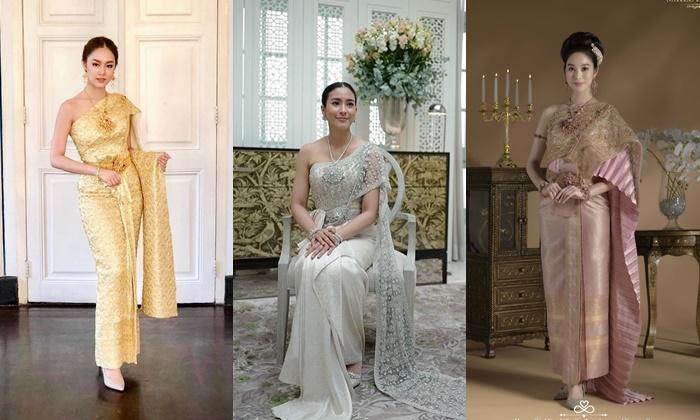 19 ชุดไทยเจ้าสาวห่มสไบใส่งานหมั้นหรืองานแต่งเช้าพิธีไทยก็สวยมั่นใจดั่งนางในวรรณคดี
