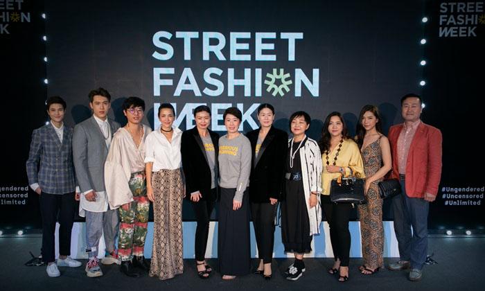 """ยูเนี่ยน มอลล์ ปลุกกระแสแฟชั่นกับโครงการ """"STREET FASHION STYLIST AWARD 2019"""" เฟ้นสุดยอดสไตล์ลิสต์หน้าใหม่"""