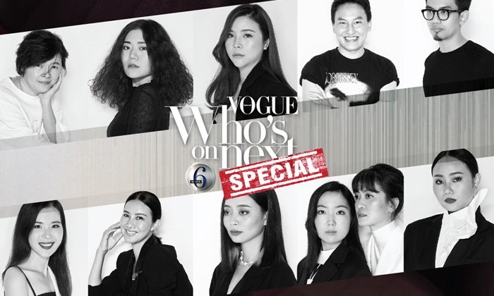 แฟชั่นปังแต่แผนธุรกิจพังก็ไม่ไหว ค้นหาดีไซเนอร์ตัวจริงใน Vogue Who's on Next 2019