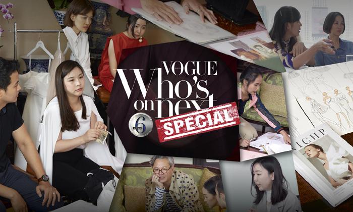 ใครว่าง่ายละ...แฟชั่นสุดปัง แต่แผนธุรกิจดันพัง ติดตามได้ใน Vogue Who's on Next 2019