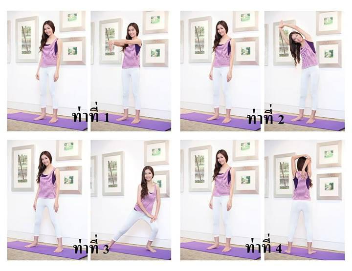 4 Steps Warms up เพื่อออกกำลังกายอย่างปลอดภัย