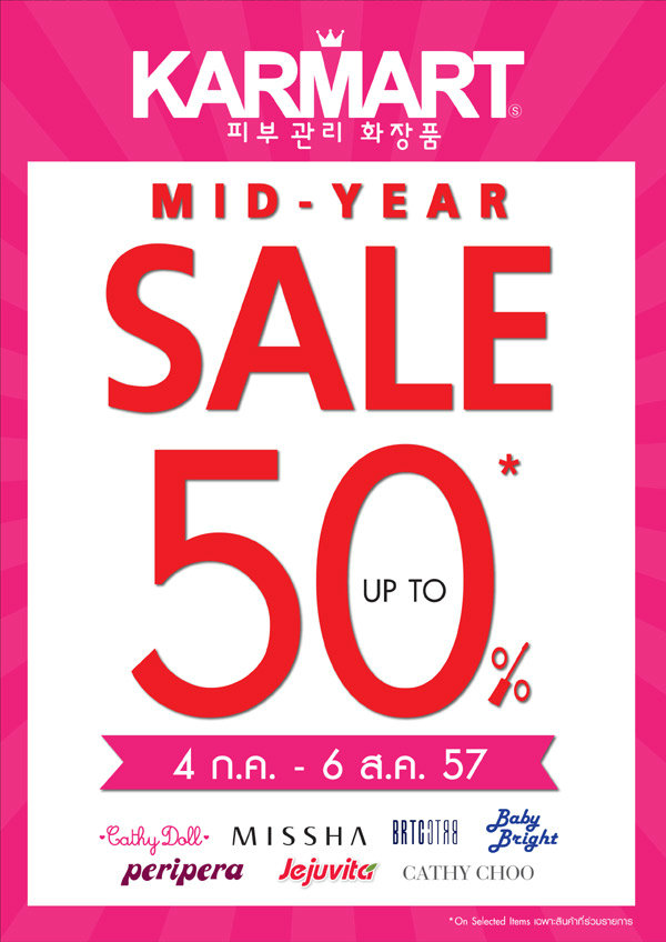 KARMARTS Mid Year Sale