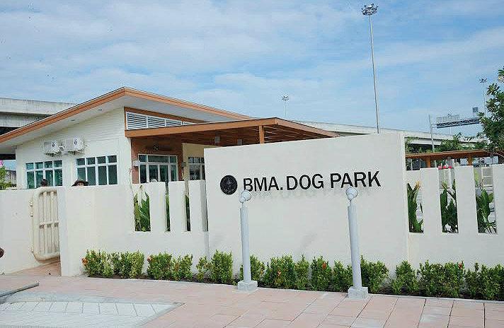 สวนสุนัข แห่งแรกของไทย