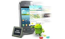 สัมผัสแรก Samsung Galaxy Pocket Neo สมาร์ทโฟนราคาสุดคุ้ม