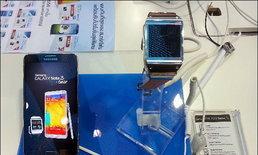 รวมราคา และโปรโมชั่น Samsung Galaxy Note 3 + Galaxy Gear จากบูธ ซัมซุง, ทรูมูฟ, ดีแทค และเอไอเอส