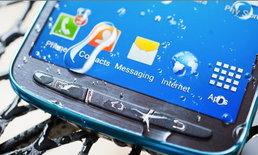 ลือ Samsung Galaxy S5 จะมาพร้อมคุณสมบัติในการกันน้ำกันฝุ่นได้