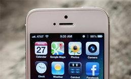 วิธีแก้ไขปัญหาแบตเตอรี่ใช้งานสั้นลงหลังอัพเดท iOS 7.1
