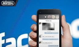 """""""ตัวเลขน่าทึ่ง"""" ทายสิ ในหนึ่งนาที มีคนอัพเดทสเตตัส""""เฟซบุ๊ค""""มากเท่าไหร่"""