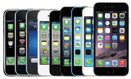 """กว่าจะมาเป็น """"ไอโฟน"""" จุดกำเนิดและความบังเอิญ"""