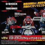 G-Shock x Transformers Master Optimus Prime