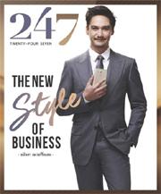 นิตยสาร-247